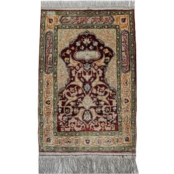 15129 Hereke Silk Souf 23 x 15 inch - 59 x 38 cm Prayer Mat Rug