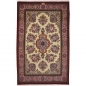 Mobile Preview: 10476 Qum rug signed extra fine 7.3 x 4.6 ft / 223 x 140 cm