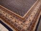 Preview: 14121 Sarouk Mir rug India 7.7 x 5.5 ft - 235 x 168 cm blue beige