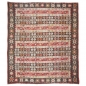 Preview: 14327 Sarkoy Kilim antique rug 9.4 x 7.9 ft - 285 x 242 cm Old Sarkoy / Piroter Kelim from the Serbian-Bulgarian border area. Rare Sarkoy Pirot piece of a fine quality and for the age in very good condition. Sarkoy Keilim are known for their unique design