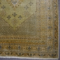 Preview: 14491 Kayroan Silk rug Tunesia 7,2 x 4,6 ft / 220 x 140 cm