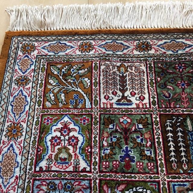 Austin S Carpets Maidstone Carpet Vidalondon