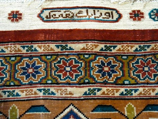 09846 Ozipek Hereke Silk Rug 3.4 x 2.4 ft - 101 x 72 cm